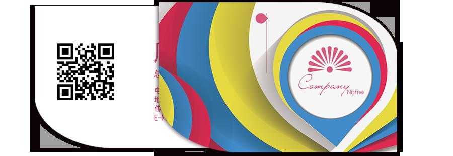 【时尚动感色彩曲线创意名片】商务名片免费设计制作