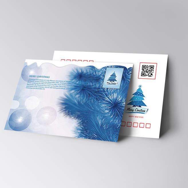 清新浪漫梦幻蓝色圣诞树横版时尚明信片