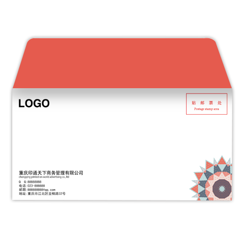 【彩色花纹信封免费设计(西式)】西式信封(不可邮寄)