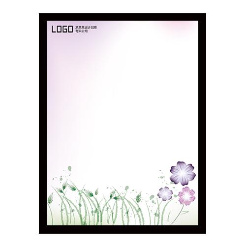 【紫色碎花信纸个性化信签制定】信笺免费设计制作