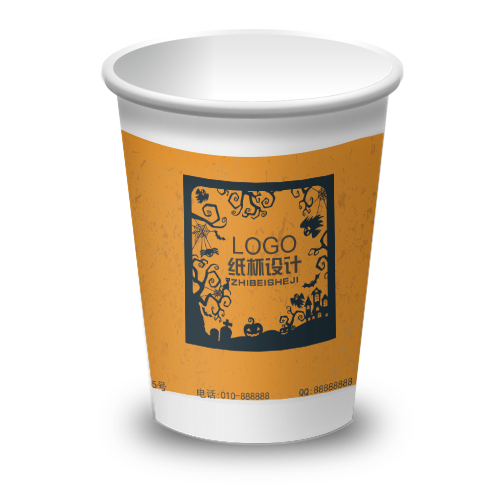 【复古黄色个性化纸杯定制】纸杯免费设计制作_纸杯图片