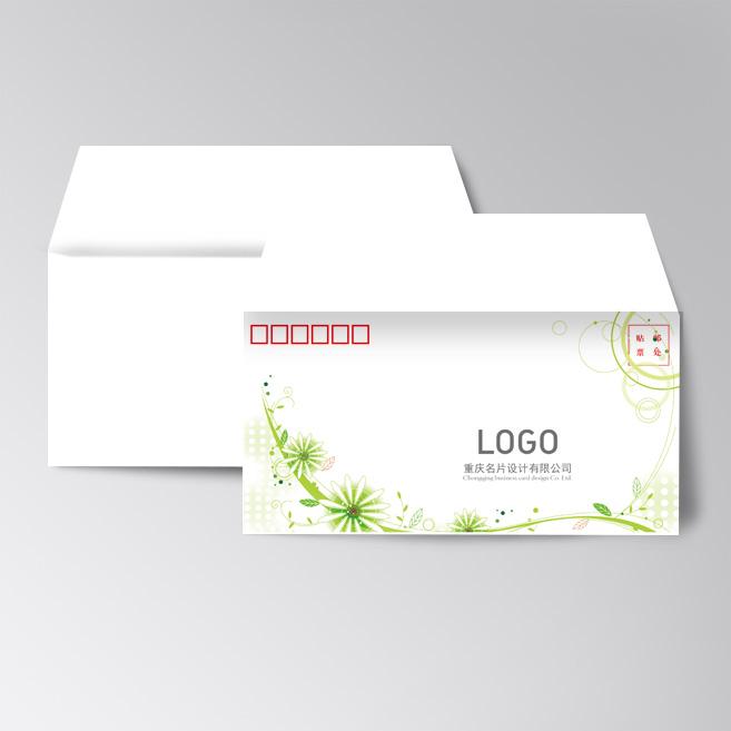 【绿色花藤信封免费设计(西式)】办公必备免费设计