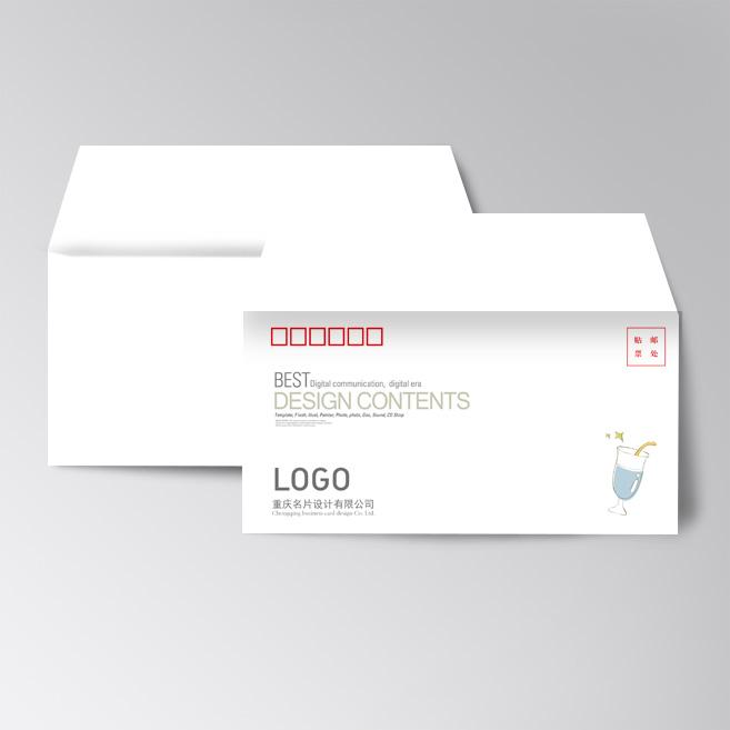 【沙滩派对信封免费设计(西式)】办公必备免费设计