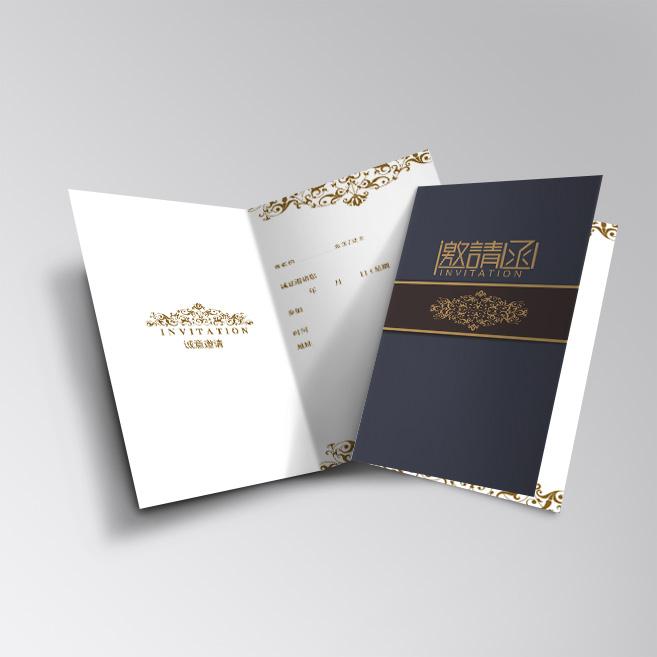 【藏青色欧式花纹企业邀请函】婚庆印品免费设计制作