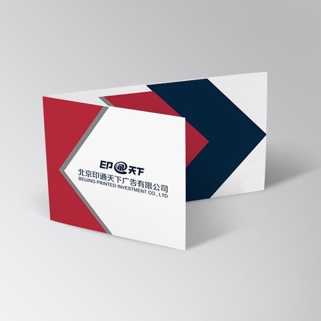 首页 商务名片 【有型】折叠商务名片 箭头色块折页名片