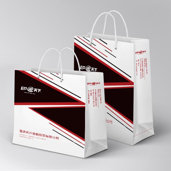 【时尚简约色块分割手提袋】包装免费设计制作