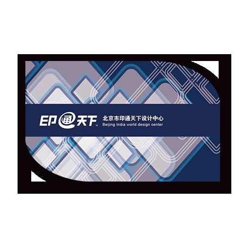 商业办公科技系列名片-蓝色框架