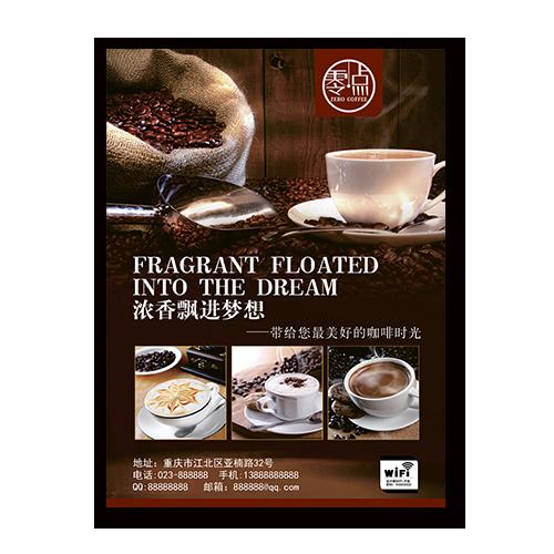 零点咖啡宣传海报设计