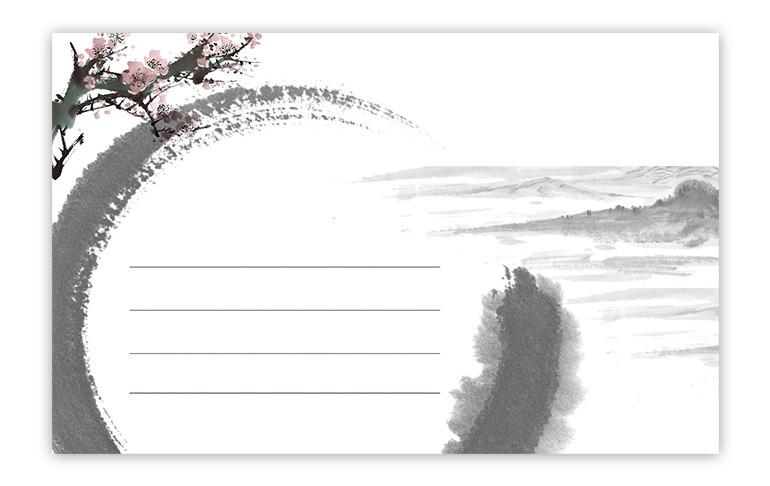清雅水墨风格2---横版明信片图片